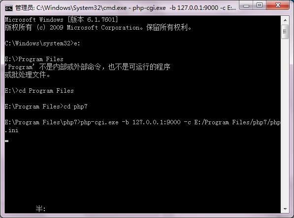 windows上安装nginx+php+mysql