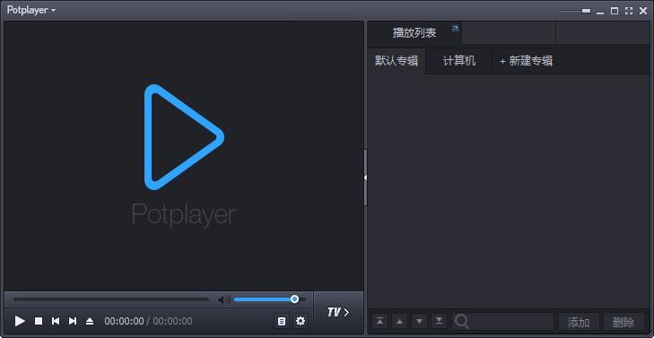本地影音播放器推荐:potplayer